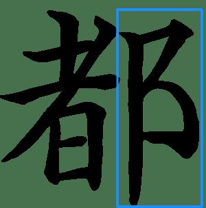 f:id:teppei1024:20180906153024p:plain