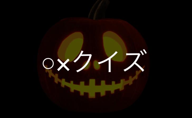 f:id:teppei1024:20181022144506p:plain