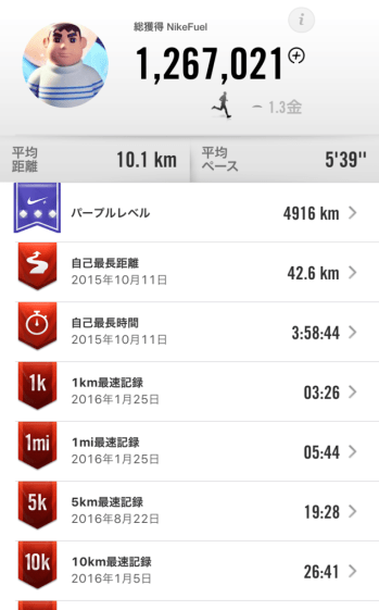 f:id:tobutori00:20160909210857p:plain