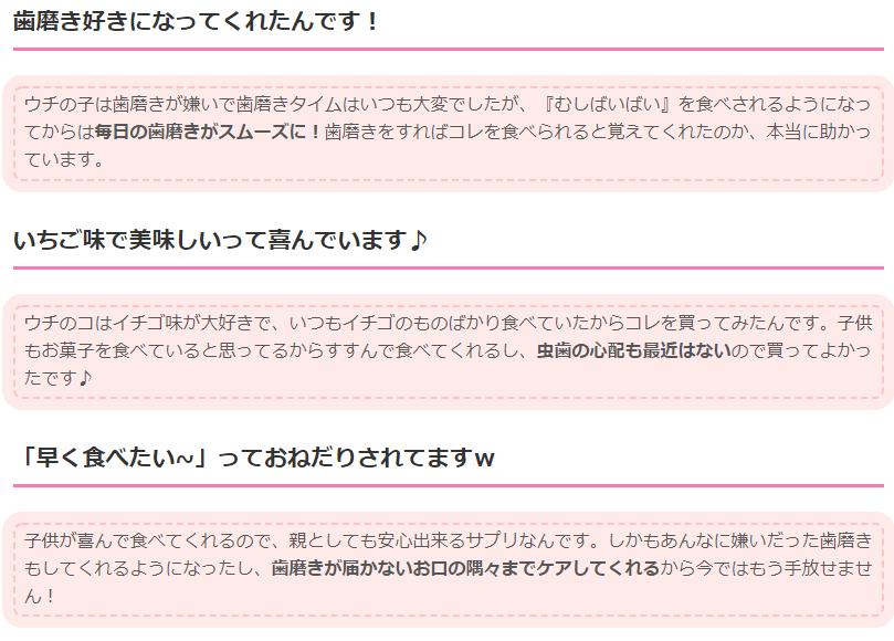 f:id:tokozo123:20180912191652p:plain