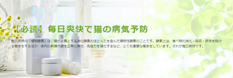 f:id:tokozo123:20180915231023p:plain