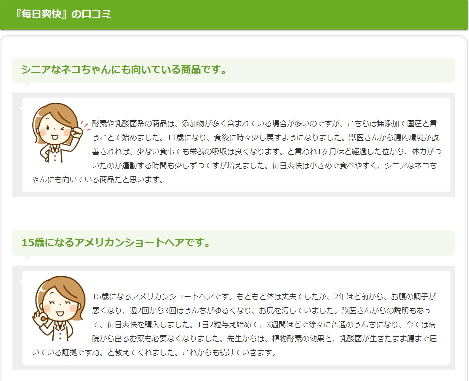 f:id:tokozo123:20180915232916p:plain