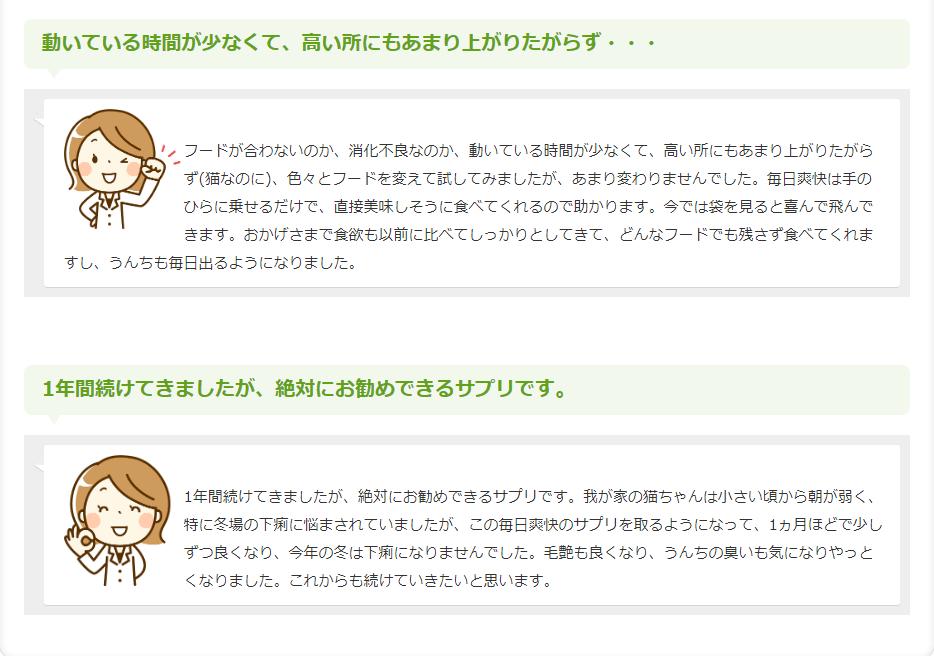 f:id:tokozo123:20180915233024p:plain