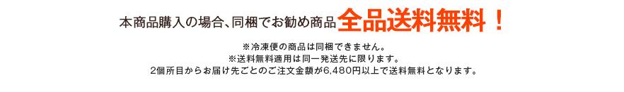 f:id:tokozo123:20180917202757p:plain