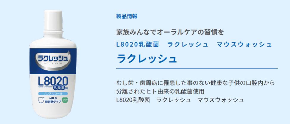 f:id:tokozo123:20180918204640p:plain