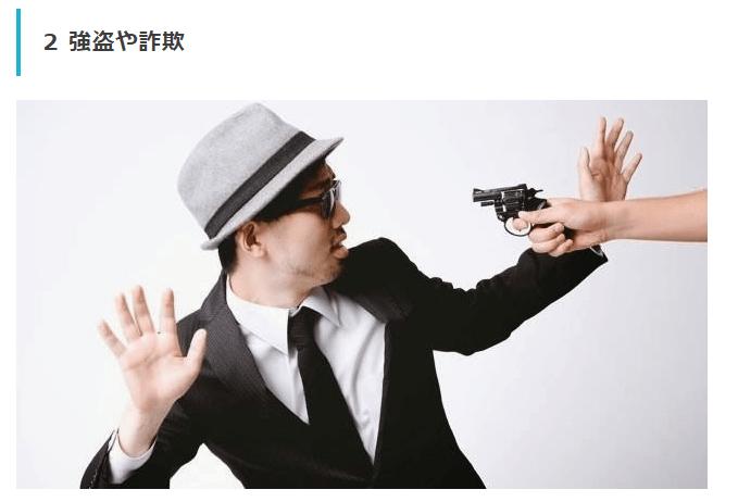 f:id:tokozo123:20180925232119p:plain