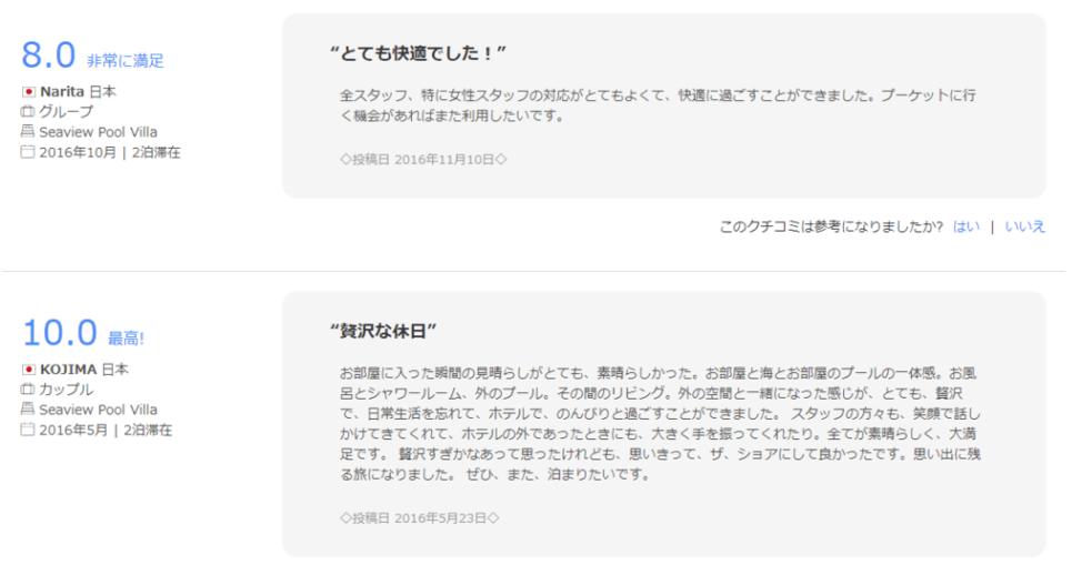 f:id:tokozo123:20181001234728p:plain