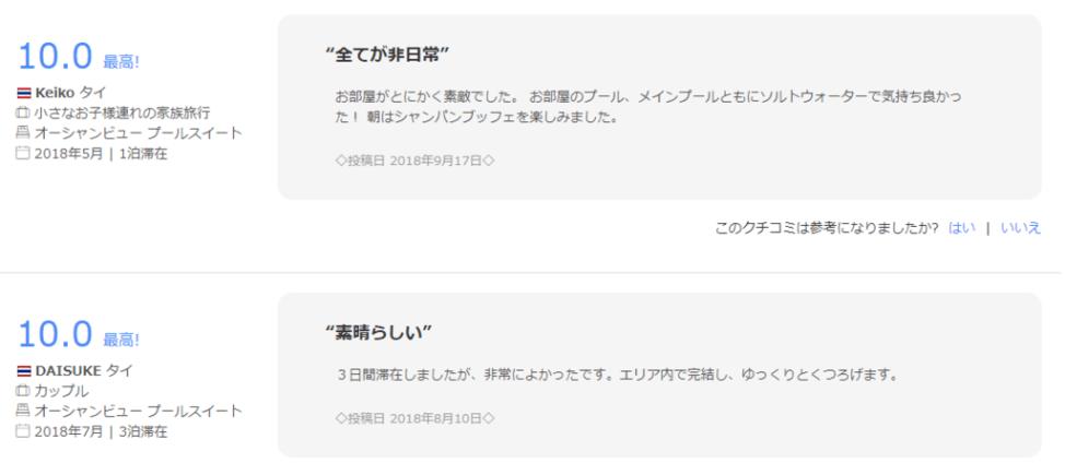 f:id:tokozo123:20181002001510p:plain