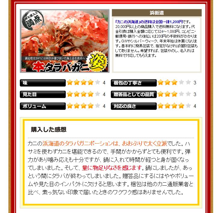 f:id:tokozo123:20181003134527p:plain