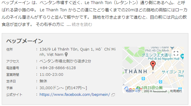 f:id:tokozo123:20181004215123p:plain