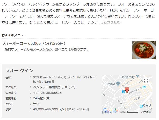 f:id:tokozo123:20181004215814p:plain