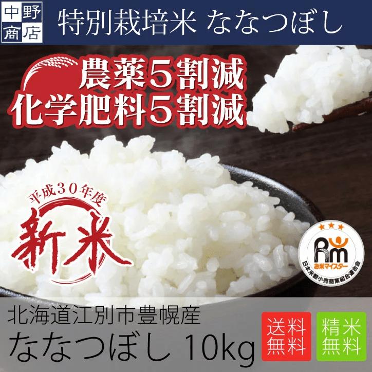 f:id:tokozo123:20181021150323p:plain