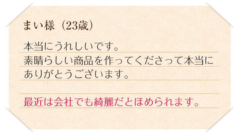 f:id:tokozo123:20181105233432p:plain