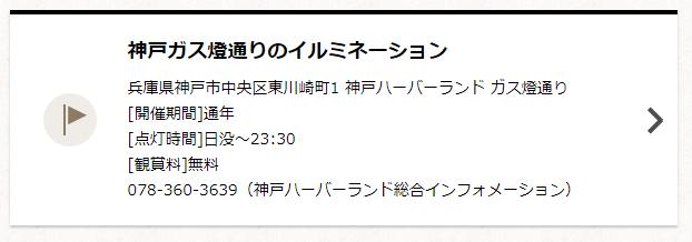 f:id:tokozo123:20181122230017p:plain