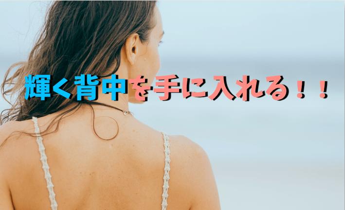 f:id:tokozo123:20181125190945p:plain