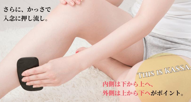 f:id:tokozo123:20181205213548p:plain