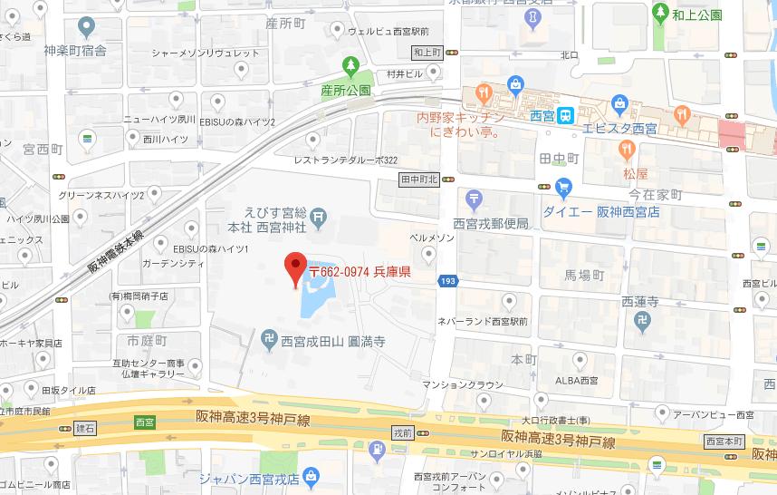 f:id:tokozo123:20181207214913p:plain