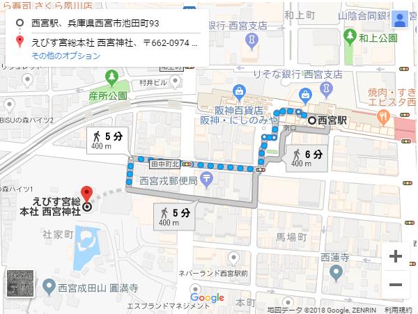 f:id:tokozo123:20181231164551p:plain
