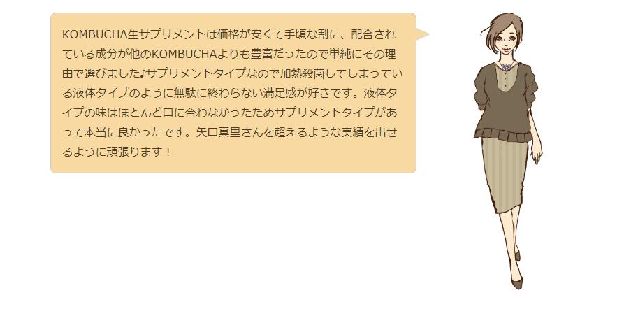 f:id:tokozo123:20190209200610p:plain