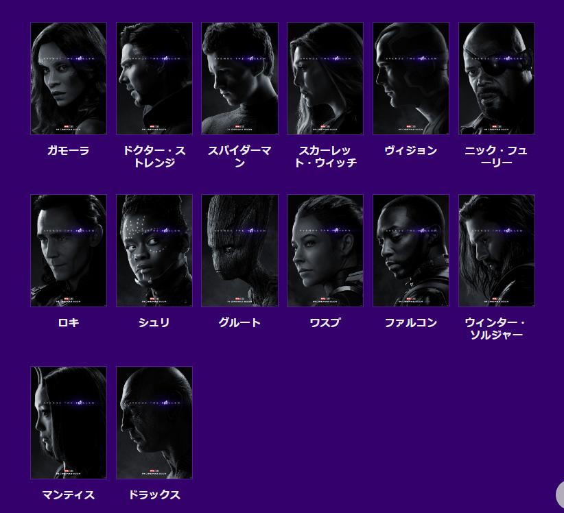 f:id:tokozo123:20190421054509p:plain