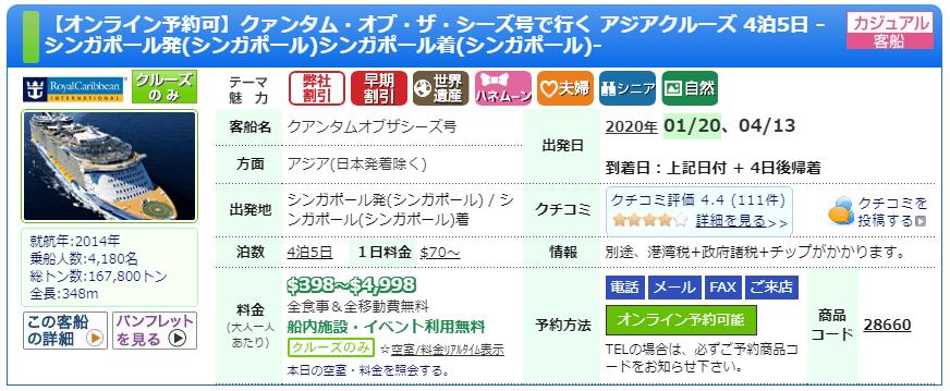 f:id:tokozo123:20190924193936p:plain