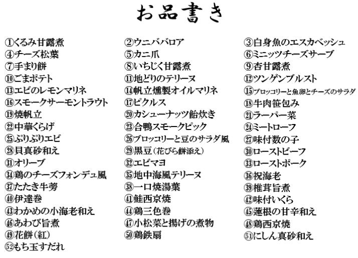 f:id:tokozo123:20190927211309p:plain