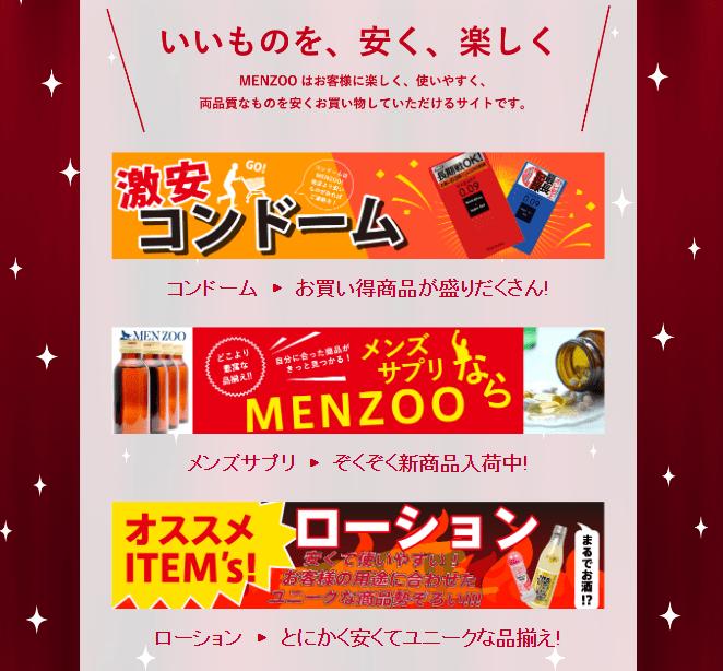 f:id:tokozo123:20191122211018p:plain
