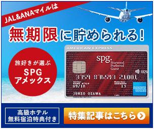 f:id:tokozo123:20200126172547p:plain