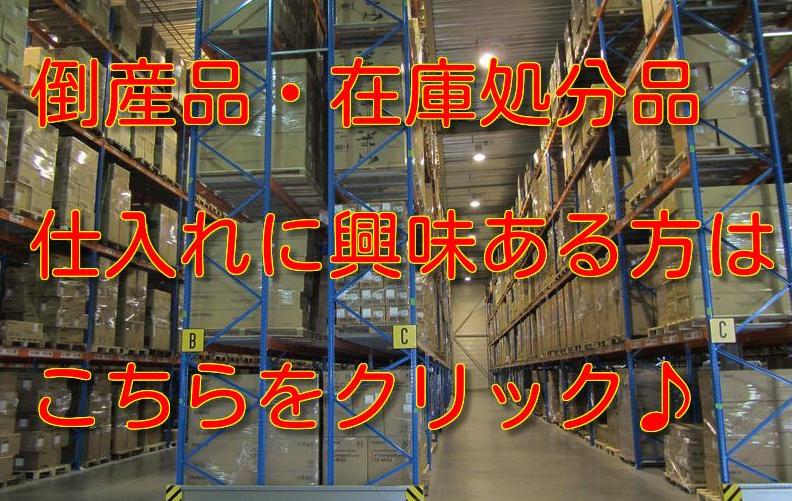 f:id:tokozo123:20200319141528p:plain