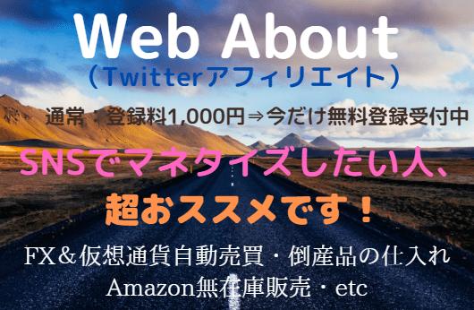 f:id:tokozo123:20200325135422p:plain