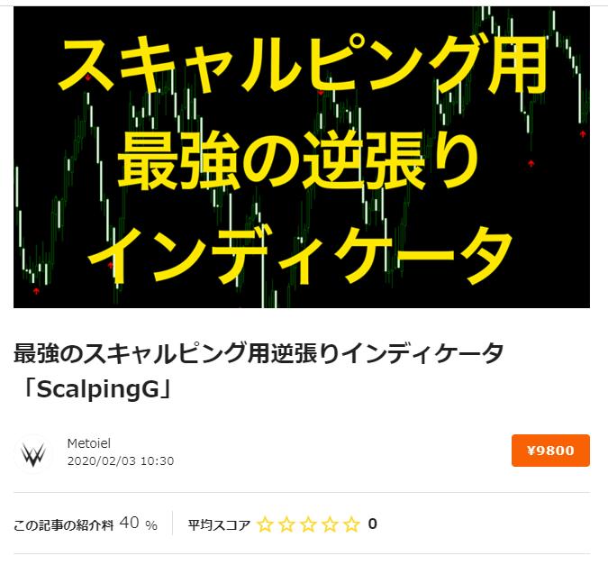 f:id:tokozo123:20200404202318p:plain