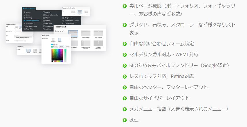 f:id:tokozo123:20200516213702p:plain