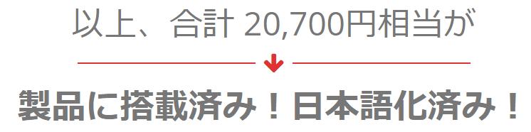 f:id:tokozo123:20200516214517p:plain