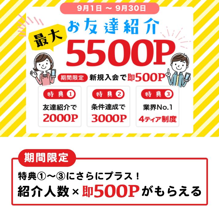 f:id:tokozo123:20200904224301p:plain