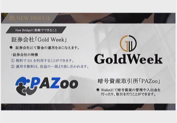 f:id:tokozo123:20201219193756p:plain