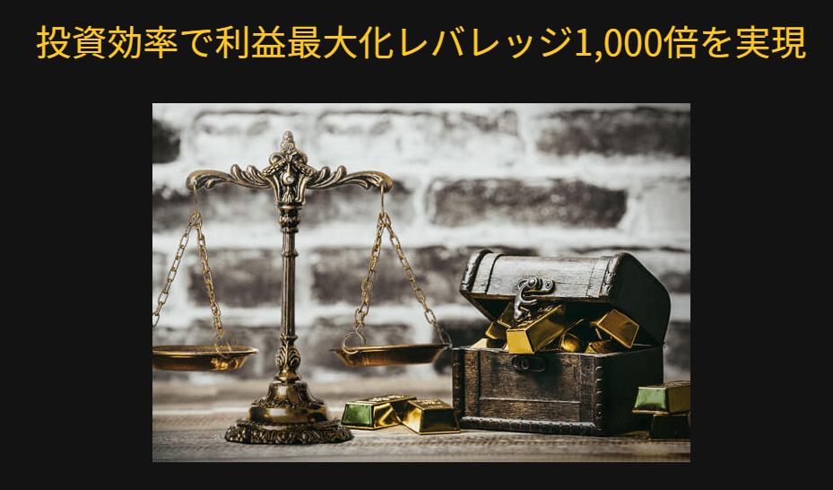 f:id:tokozo123:20210529174718p:plain