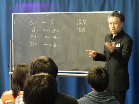 f:id:tokyokenji-teacher:20180531163411j:plain