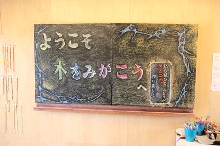 f:id:tokyokenji-teacher:20180609171332j:plain