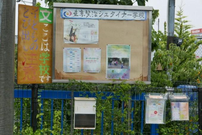 f:id:tokyokenji-teacher:20180611175127j:plain