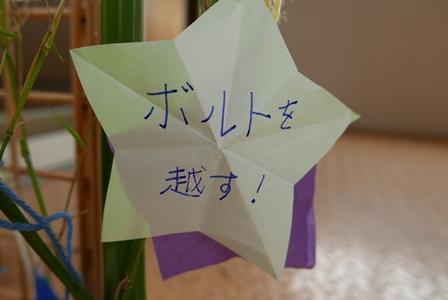 f:id:tokyokenji-teacher:20180707161241j:plain