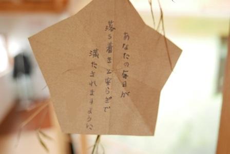 f:id:tokyokenji-teacher:20180707162319j:plain