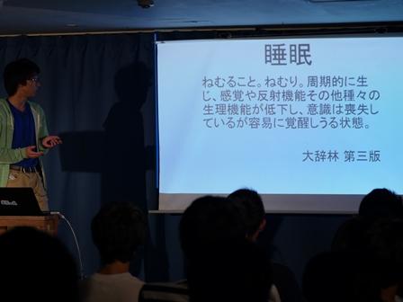 f:id:tokyokenji-teacher:20180711161934j:plain