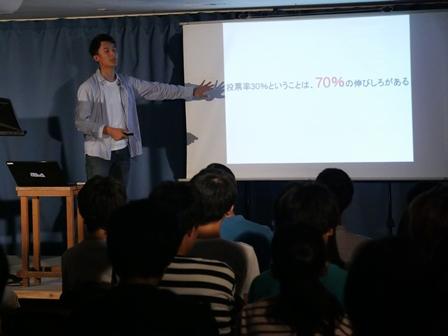 f:id:tokyokenji-teacher:20180711161937j:plain
