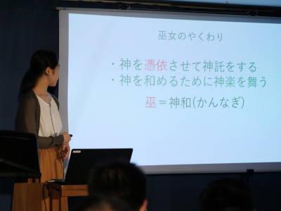 f:id:tokyokenji-teacher:20180715190407j:plain