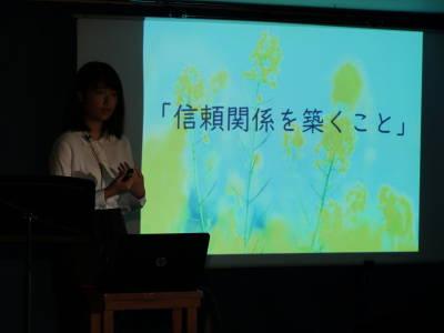 f:id:tokyokenji-teacher:20180716202333j:plain