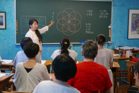 f:id:tokyokenji-teacher:20180826184725j:plain