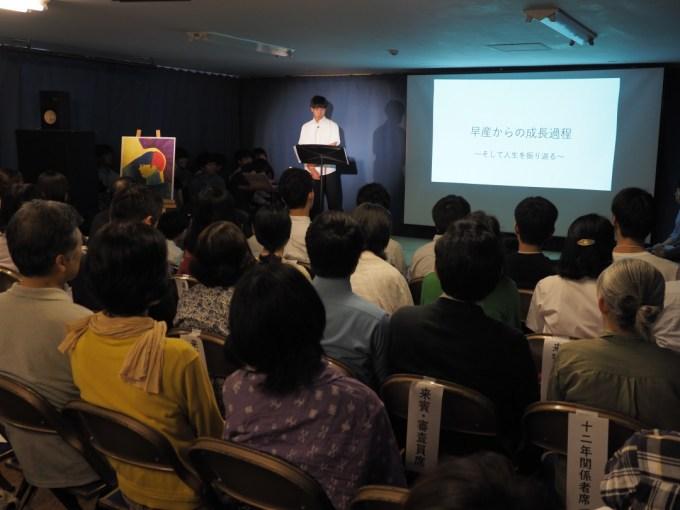 f:id:tokyokenji-teacher:20190713210533j:plain