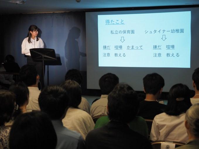 f:id:tokyokenji-teacher:20190713210553j:plain