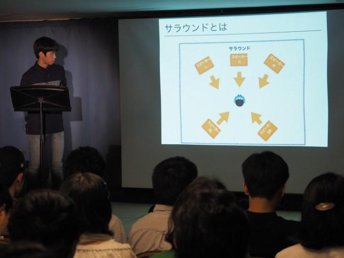 f:id:tokyokenji-teacher:20190713210644j:plain