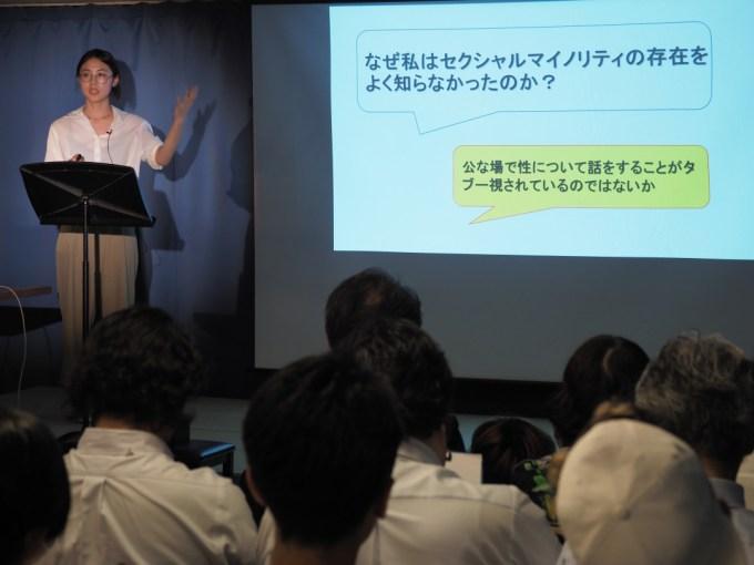 f:id:tokyokenji-teacher:20190714185640j:plain